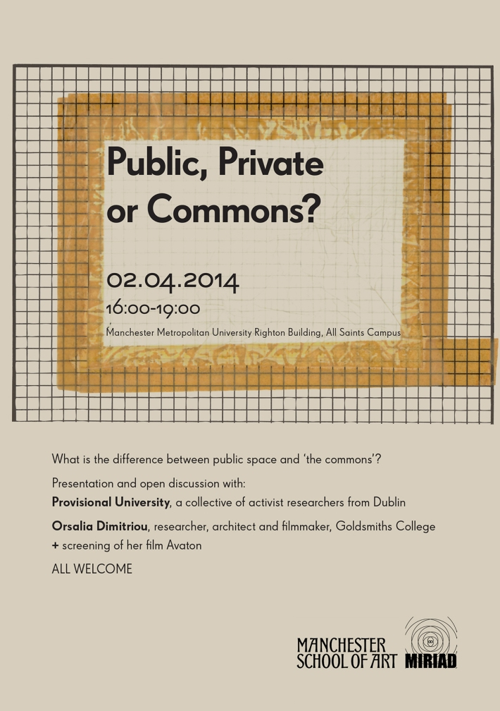 Public Common_flyer A5-A